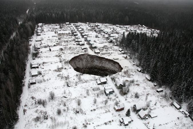 Поселок под Соликамском