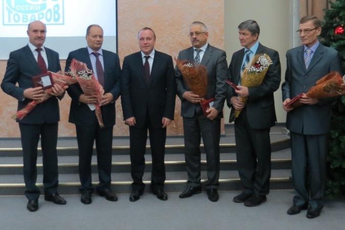 В Перми наградили лауреатов и
