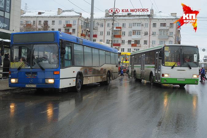 автобусов и два трамвая