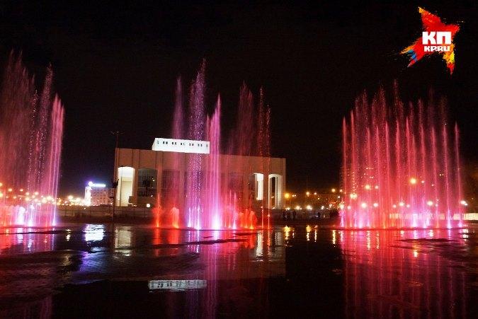 нового танцующего фонтана